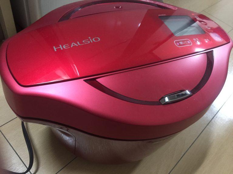 【レビュー】自動調理器『sharpヘルシオ ホットクック KN-HW24C-R』メリット・デメリットも公開!