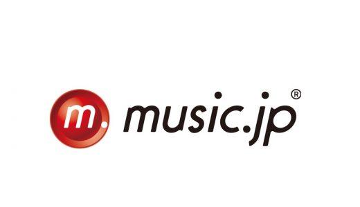 【徹底解説】music.jpの無料体験を最大限楽しむ方法(登録から解約の仕方も解説します)