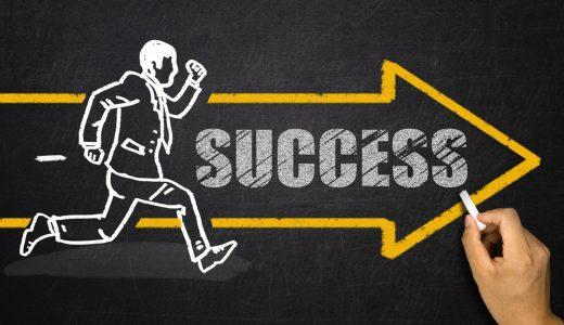 成功者になるための法則は大体決まってる件
