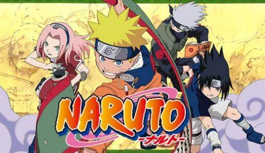 【完全無料】アニメ『NARUTO(ナルト)』を無料で見る!あらすじ・見どころもおさらい!