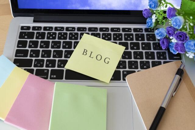 ブログの書き方:書き出し