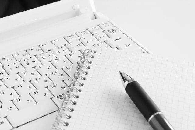 ブログの書き方の前に知るべきこと