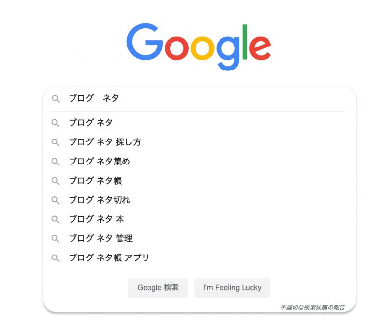 検索エンジン キーワード