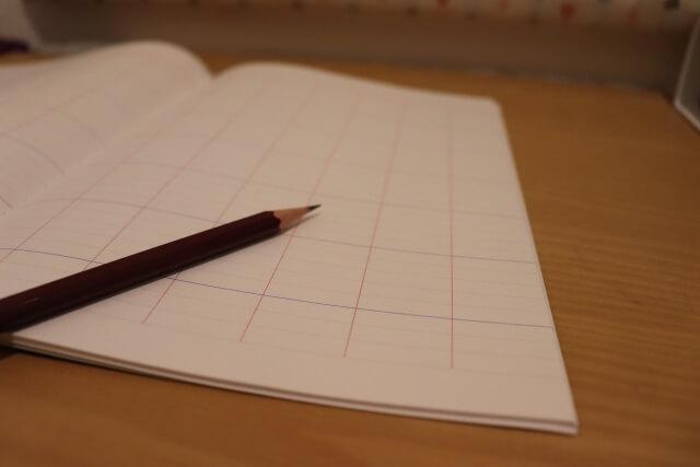 ブログの書き出しはキーワードと記事構成を決めてから