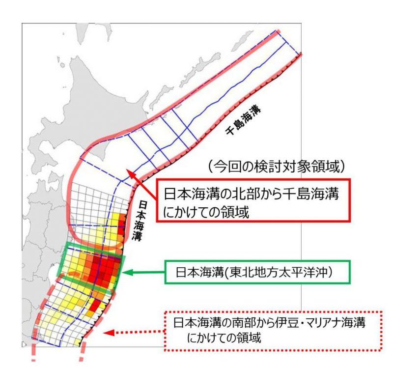 ①日本海溝・千島海溝周辺海溝